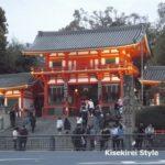 夜の八坂神社に行ってきた