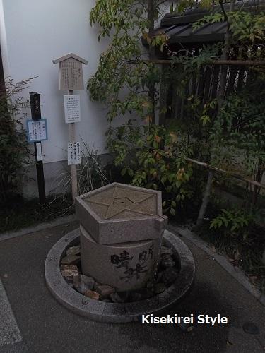 晴明神社11