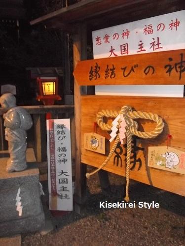 八坂神社20