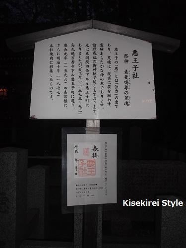 八坂神社11