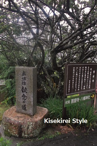 高天彦神社11