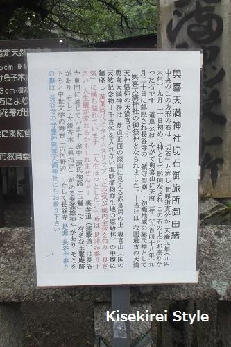 201606奈良長谷寺8