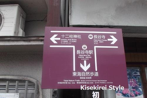 201606奈良長谷寺5