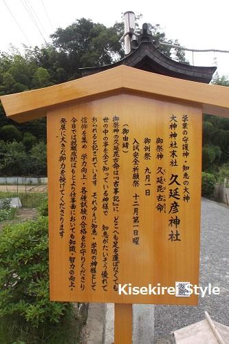 201606miwa66