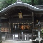 お願いごとはストレートに・葛城一言主神社に行ってきた~葛城古道を歩く【その5】