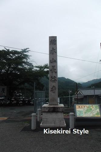 201606奈良長谷寺