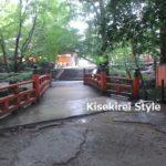 とても美しい風景・水谷道を歩く~春日大社へ行ってきた【その3】