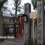 奈良駅からほど近いのに、観光客は余り居ない穴場~率川神社に行ってきた