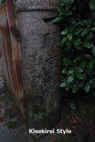 奈良九品寺 29