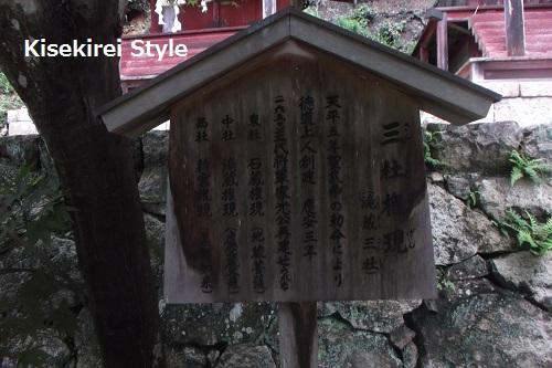201606奈良長谷寺56