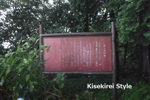 風の森神社2