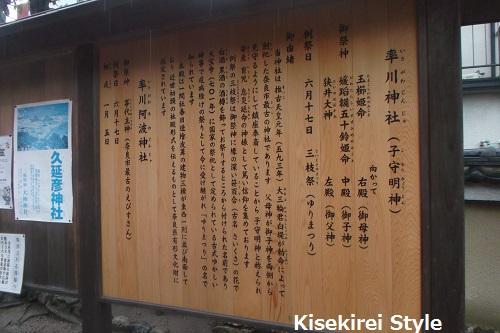 201606率川神社2