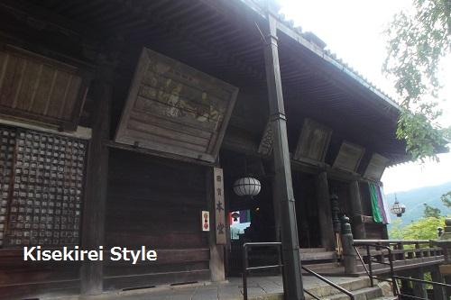 201606奈良長谷寺66