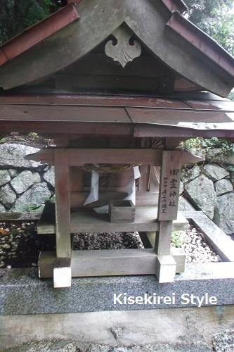 高天彦神社33