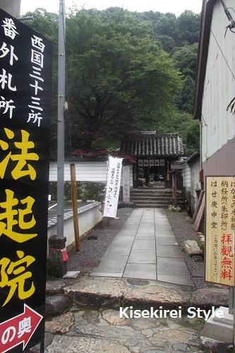 201606奈良長谷寺10