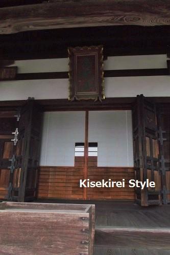 奈良九品寺 8