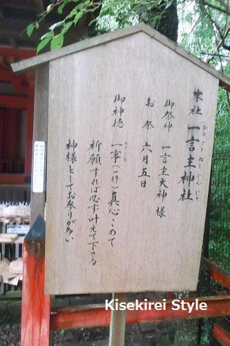 201606春日大社53