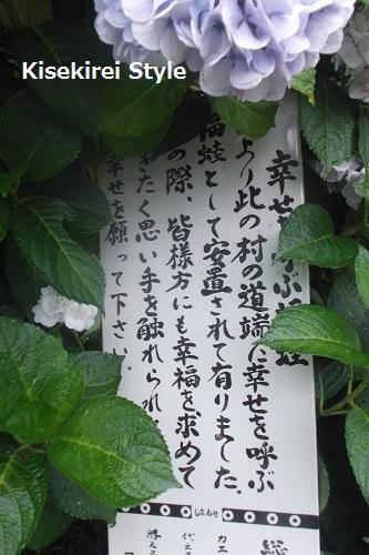 高天彦神社43