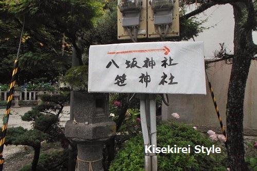 201606鴨都波神社23