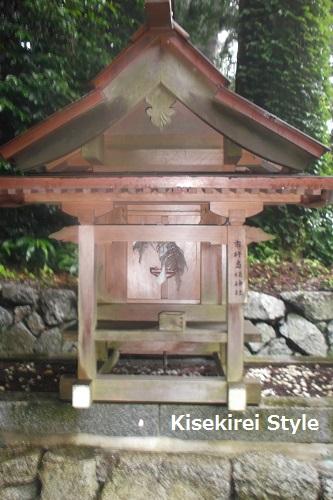 高天彦神社32
