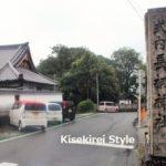 別称「姫の宮」長柄神社~葛城古道を歩く【その6】
