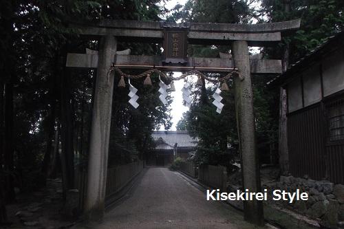 鴨山口神社9