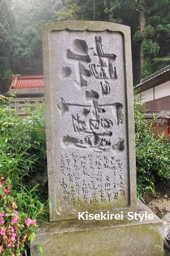 高天彦神社15