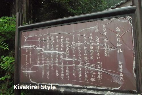 高天彦神社16 (2)