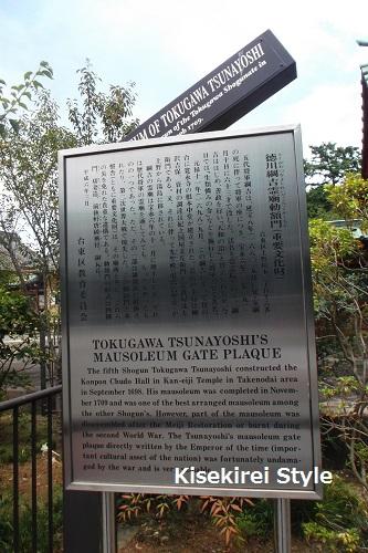 上野寛永寺8
