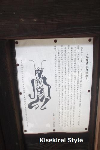 寛永寺開山堂(両大師)3