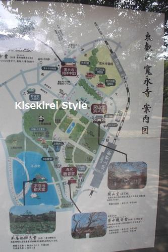 上野寛永寺18