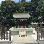 恵比寿ガーデンプレイス内の神社~恵比寿神社