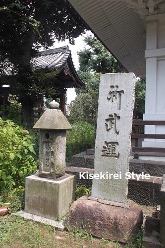 寛永寺開山堂(両大師)13