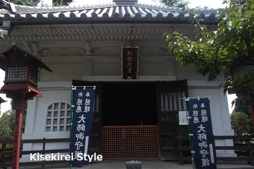 寛永寺開山堂(両大師)5