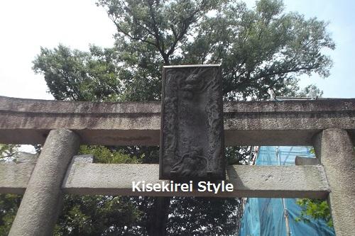 青渭神社8