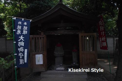 寛永寺開山堂(両大師)14
