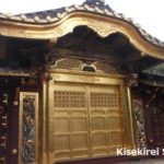 東京都台東区/五條天神社・上野東照宮の御朱印