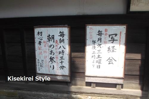 寛永寺開山堂(両大師)2