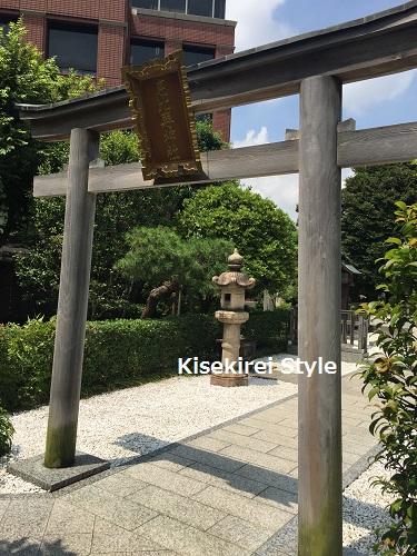 ガーデンプレイス恵比寿神社2