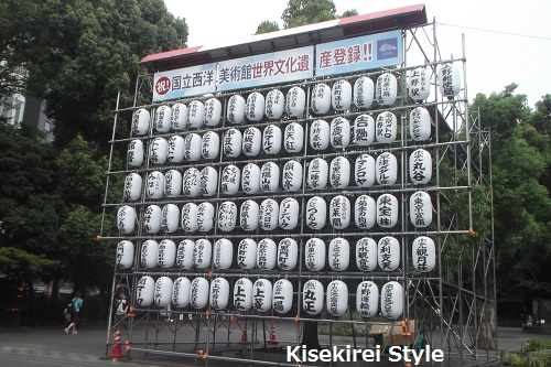 寛永寺清水観音堂2