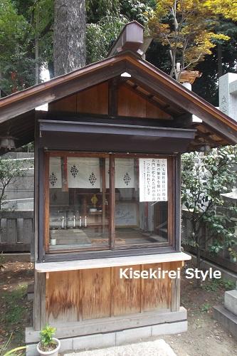 五条天神社&花園稲荷神社11