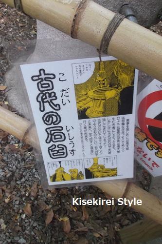 青渭神社21