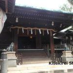 五条天神社&花園稲荷神社に行ってきた