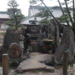 龍神・大願寺~東京から日帰りで広島宮島に行ってきた【その3】