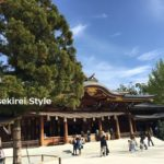 寒川神社は御祈祷するのがオススメ~寒川神社に行ってきた【その2】