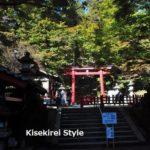 奈良県桜井市/談山神社の御朱印