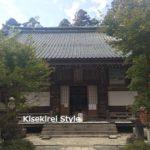 比叡山延暦寺 元三大師堂にお伺いしました