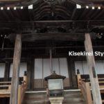 比叡山無動寺明王堂にお伺いしました