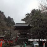 元気になれる京都旅~まずは鞍馬寺門前「雍州路」でランチ!