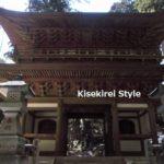お導き~大雄山最乗寺へお伺いしました